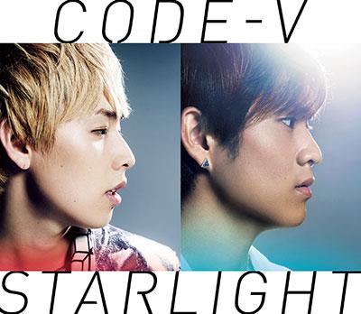 【初回生産限定盤B】「STARLIGHT」