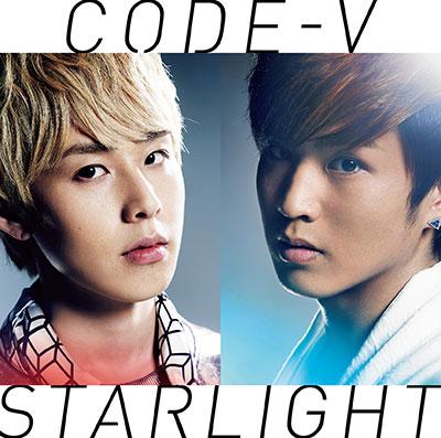 【通常盤】「STARLIGHT」