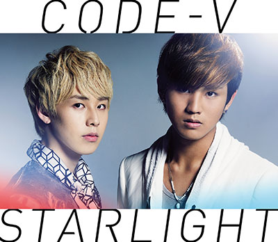【初回生産限定盤A】「STARLIGHT」