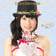 【初回生産限定盤B~権田 夏海ジャケット盤】君のトナリで踊りたい!