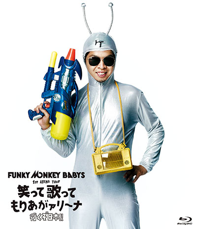 ARENA TOUR 笑って歌ってもりあがァリーナ ~行くぞ日本! ! ~ [Blu-ray]