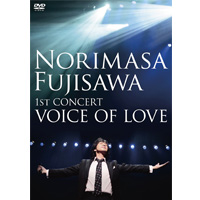 1st CONCERT「 VOICE OF LOVE」