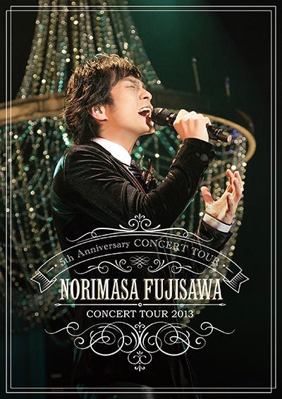 【DVD】藤澤ノリマサ 4th CONCERT DVD 「藤澤ノリマサ CONCERT TOUR 2013」