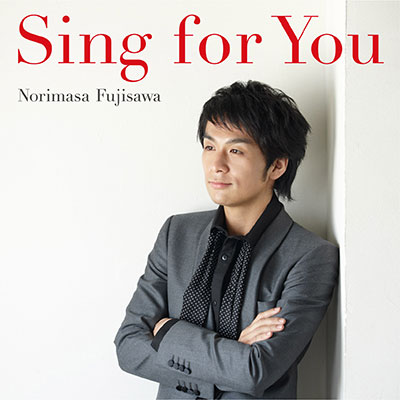 Sing for You/シング・フォー・ユー