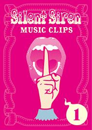 【DVD】Silent Siren Music  Clips I