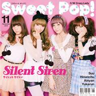 『Sweet Pop!』