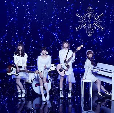 【初回生産限定盤A】恋い雪
