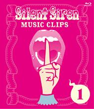 【BD】Silent Siren Music  Clips I