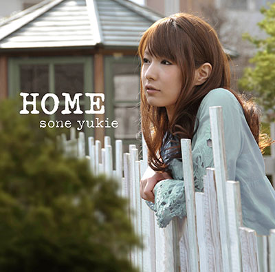 【通常盤】HOME
