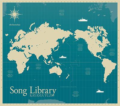 若大将EXPO~夢に向かって いま~Song Library
