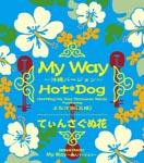 """""""My Way""""沖縄バージョン/てぃんさぐぬ花【沖縄限定】"""