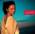 Jupiter〜平原綾香ベスト〜