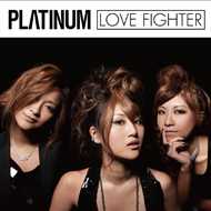 LOVE FIGHTER[通常盤]