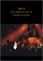 LIVE AT GLORIA CHAPEL