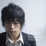 VOICE OF LOVE〜愛の力〜