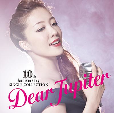 【通常盤】10周年記念シングル・コレクション ~Dear Jupiter~