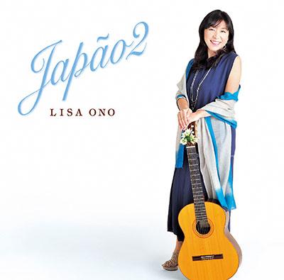 """Japão2″(ジャポン ドイス)"