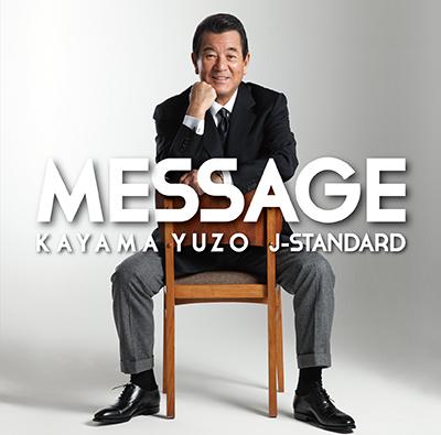 MESSAGE ~加山雄三 J-Standardを歌う~