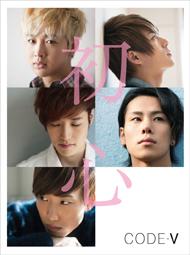 初心【初回生産限定盤A CD+DVD】