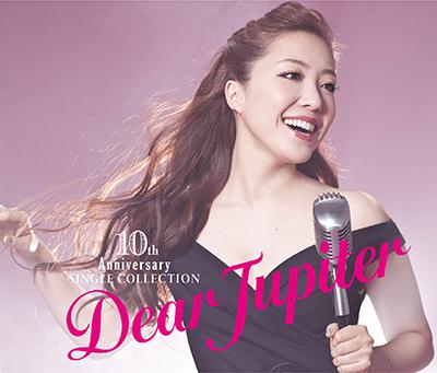 【初回盤】10周年記念シングル・コレクション ~Dear Jupiter~