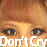 Don't Cry ~Another World 3ゼロの扉~