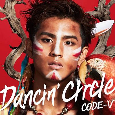 【初回生産限定盤B】DANCIN' CIRCLE
