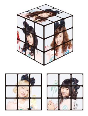 cube_hp