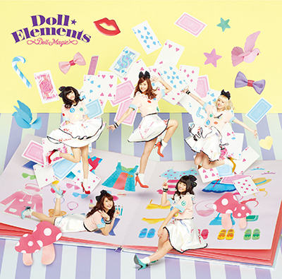 「Doll Magic」【CD+DVD】