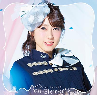 【初回生産限定盤B 権田夏海ジャケット盤】「Dear future」