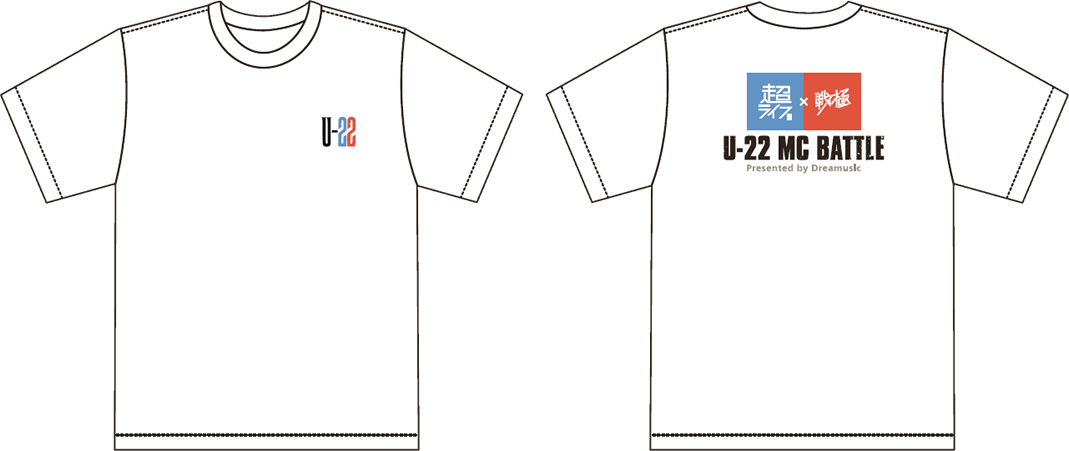 u22t-0615-Tshats