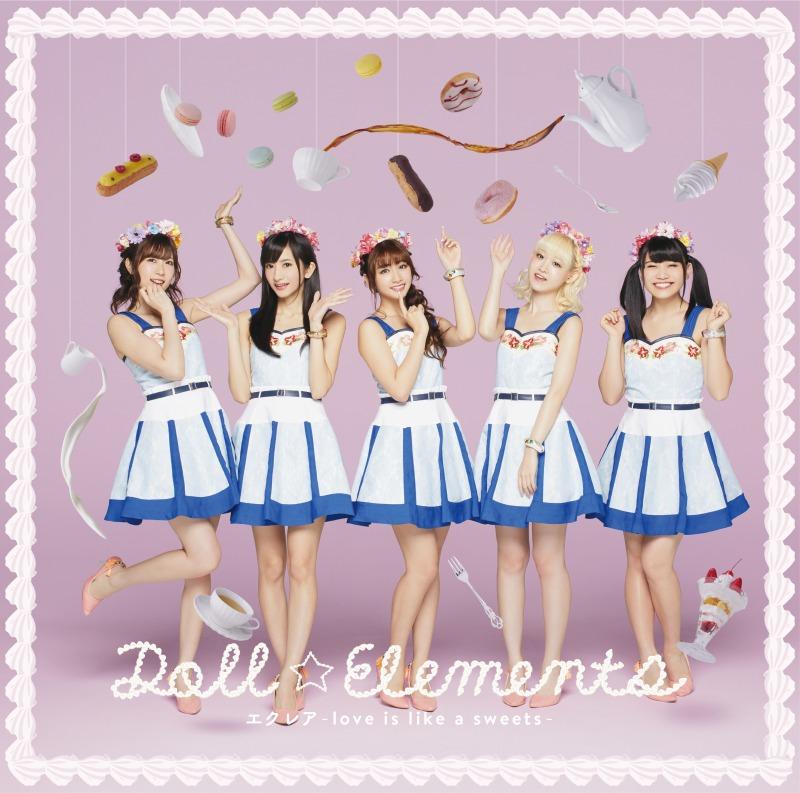 【初回限定盤A】エクレア~love is like a sweets~