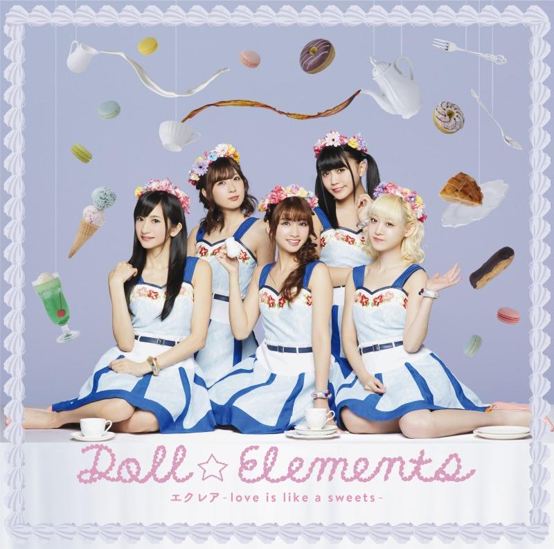 【通常盤】エクレア~love is like a sweets~