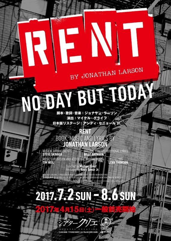 s_rent