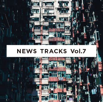 NEWS TRACKS Vol.7  / Various Artists
