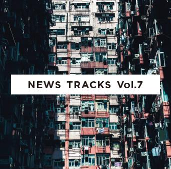 NEWS TRACKS Vol.7  / Various Artists