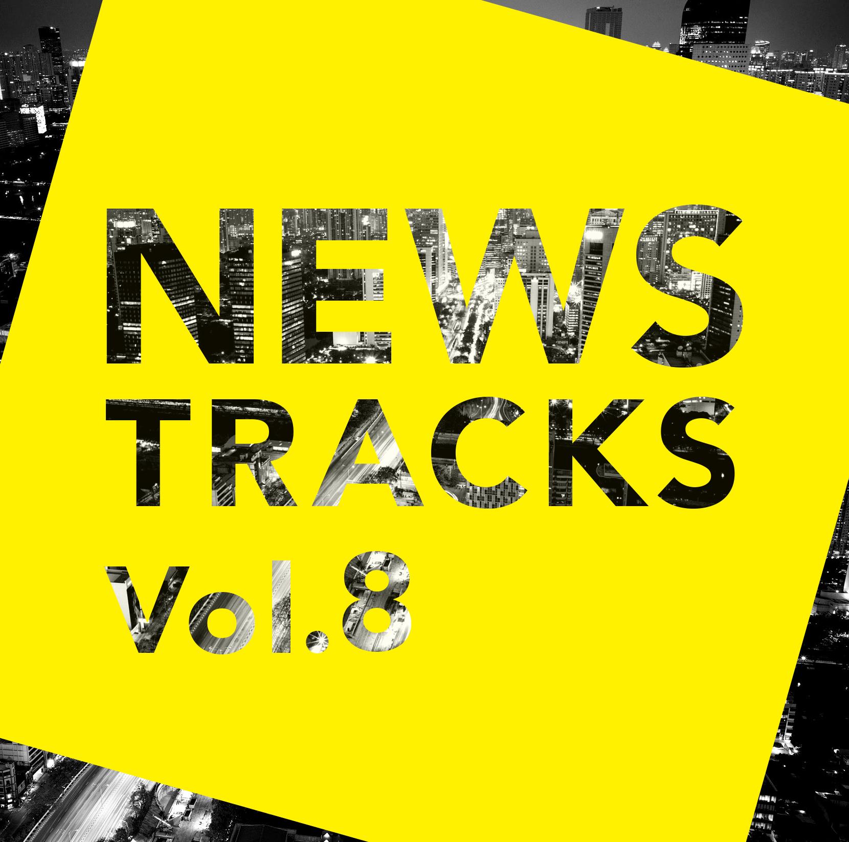 Various Artists「NEWS TRACKS Vol.8」