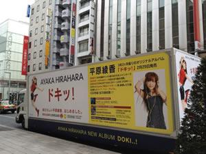 120229_hirahara_news.jpg