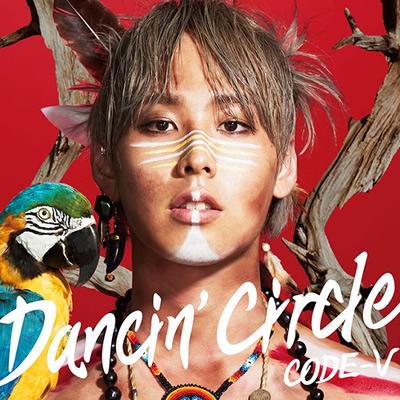 【通常盤】DANCIN' CIRCLE