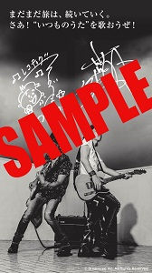 sample__