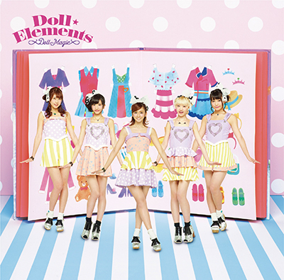 「Doll Magic」【CD】