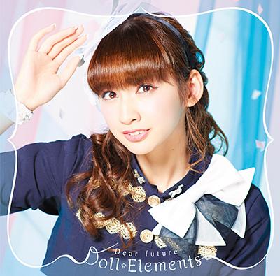 【初回生産限定盤E 小泉 遥ジャケット盤】「Dear future」