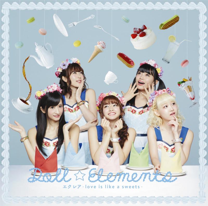 【初回限定盤B】エクレア~love is like a sweets~