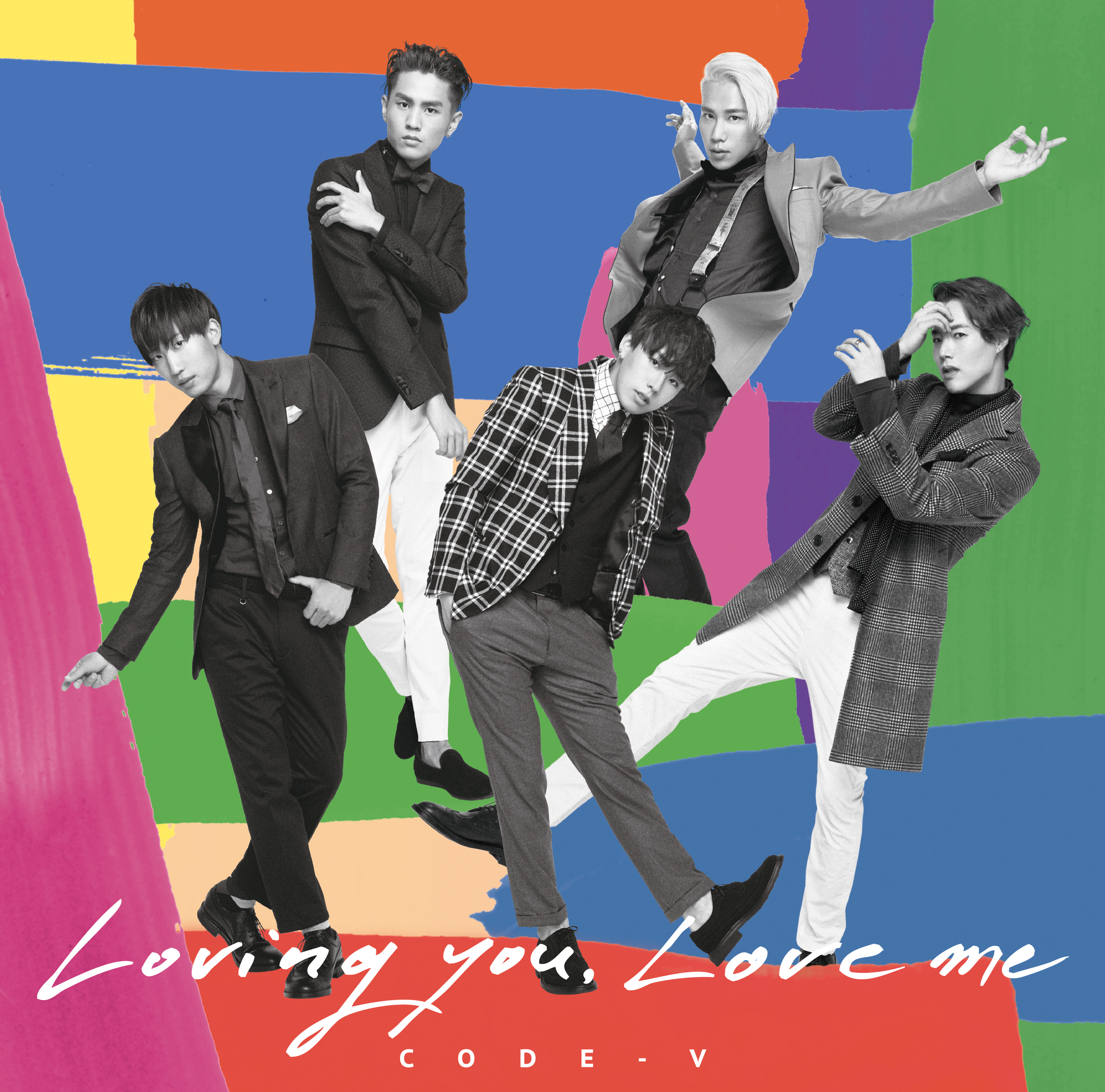 Loving you, Love me【通常盤】