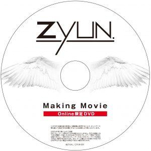 ZYUN_DVD-300x300