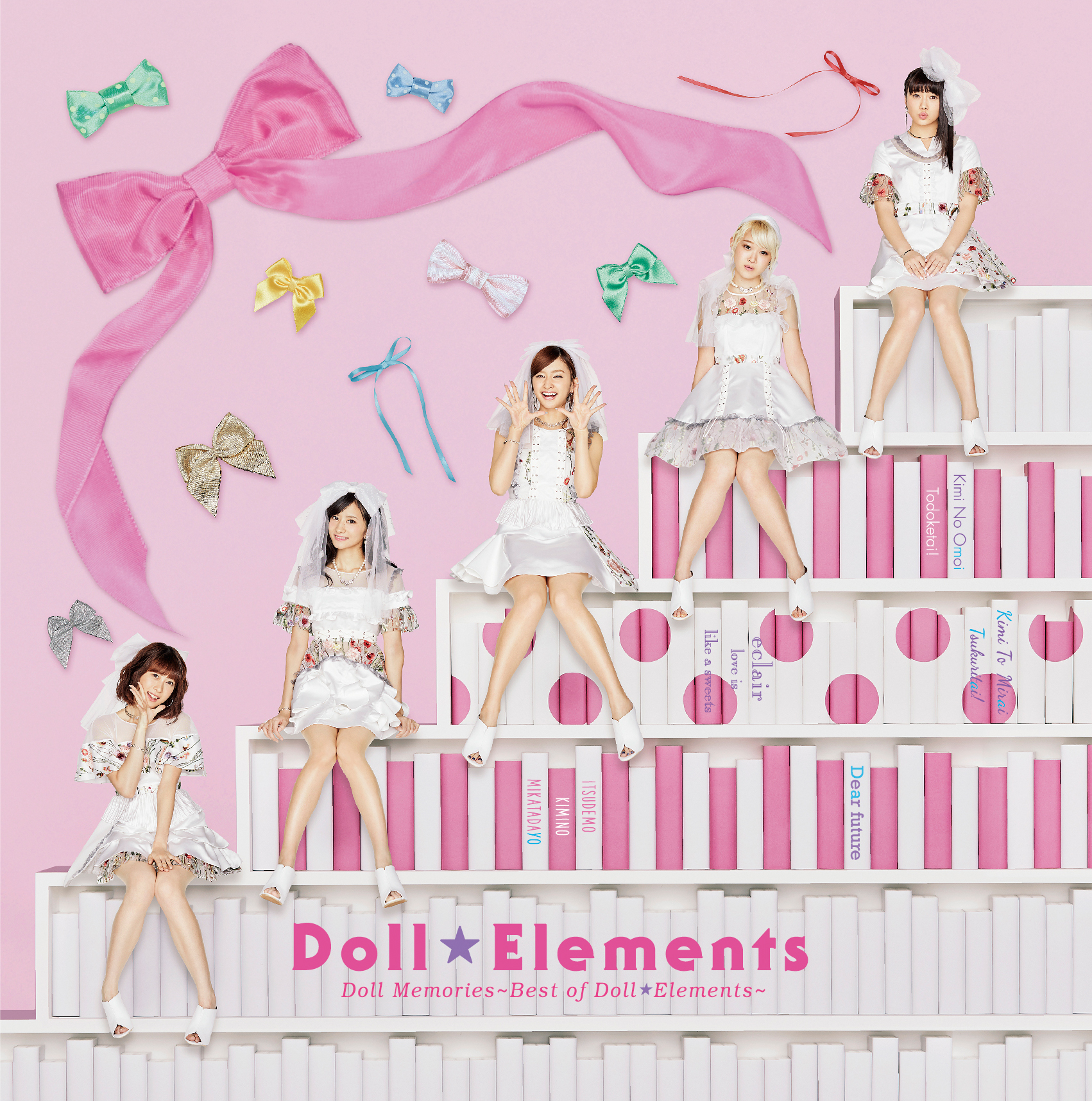 Doll Memories~Best of Doll☆Elements~【通常盤】