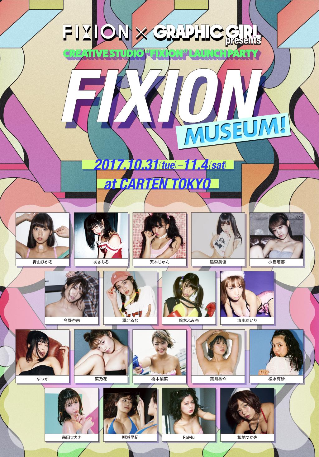 FIXION_msm_flr_fix