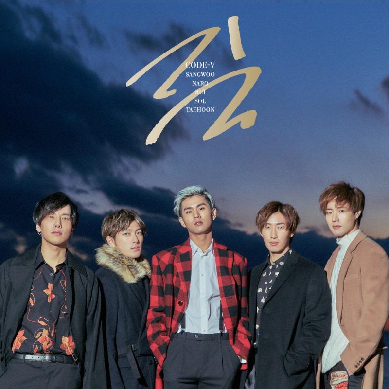 道【初回盤A】(CD+DVD)