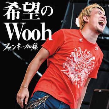 wooh_t