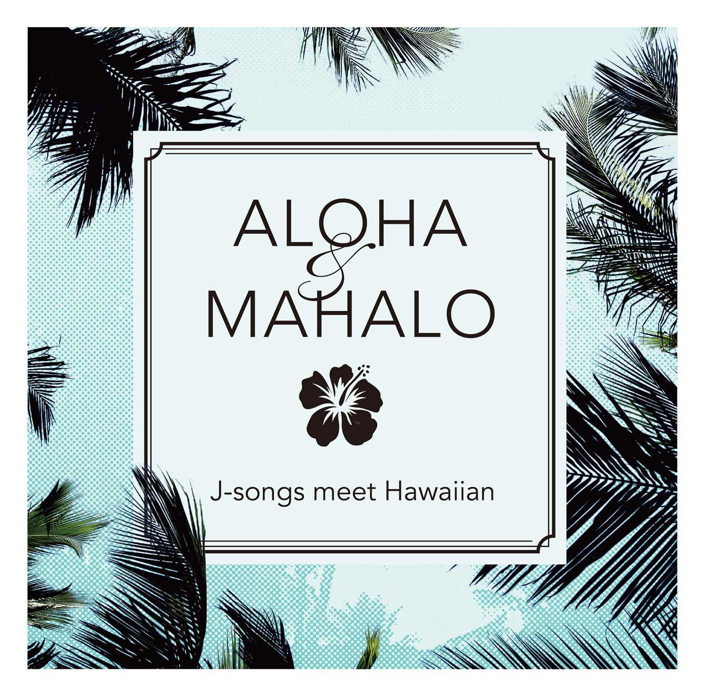 「ALOHA&MAHALO J-songs meet Hawaiian」