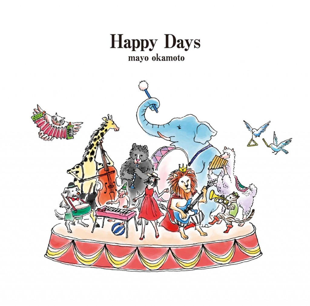 s_Happy_Days_